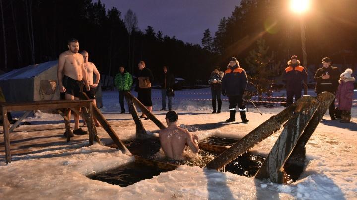 68 тысяч свердловчан окунулись в крещенские купели:онлайн-репортаж E1.RU с водоёмов