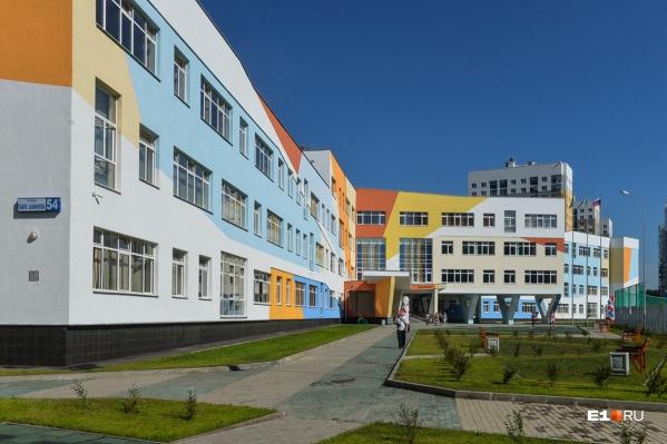 Чтобы попасть в школу в Академическом, екатеринбуржцы сделали фальшивую прописку