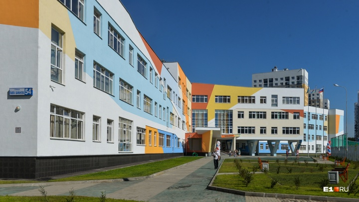 В Екатеринбурге прокуратура нашла четыре поддельные прописки, по которым детей зачислили в школы