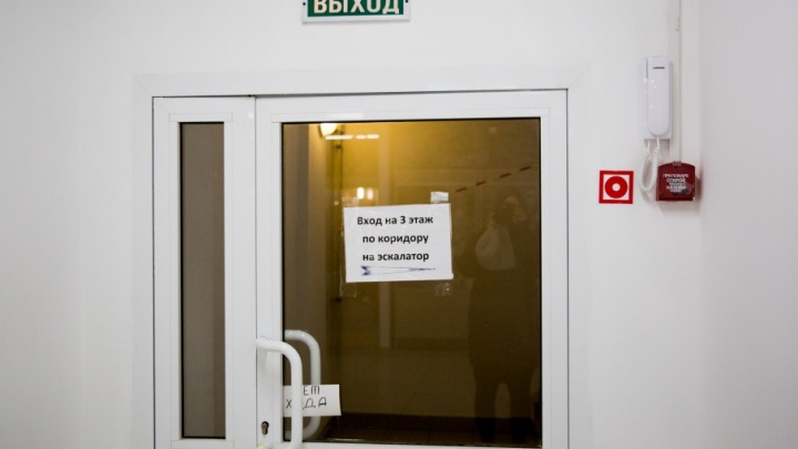 Губернатор потребовал проверить торговые центры Ярославля за три дня