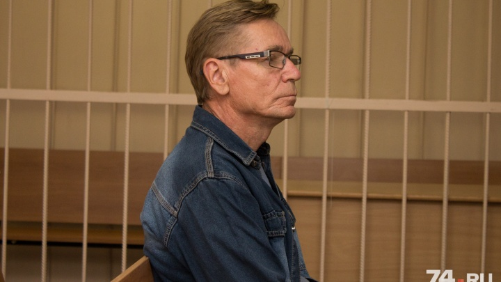 «Улетел в космическую пыль»: директор челябинского музея объяснил в суде пропажу метеорита