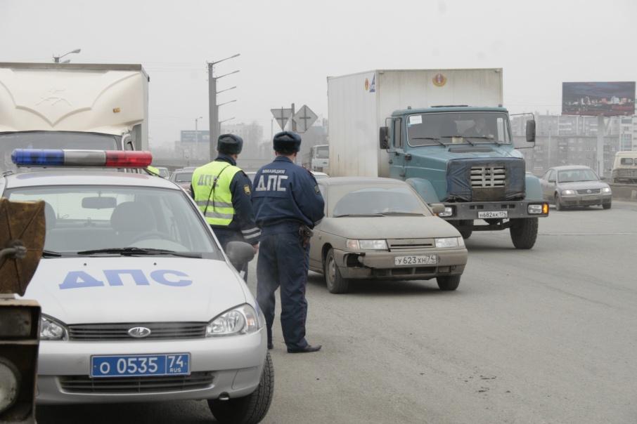 Из-за превышения выбросов путь в Челябинск преградили 66 грузовикам