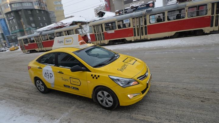 Из-за сбоя в сервисах «Яндекса» по всей России в Екатеринбурге не могли заказать такси компании