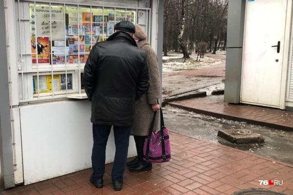 Ярославцы верят в чудеса в любом возрасте