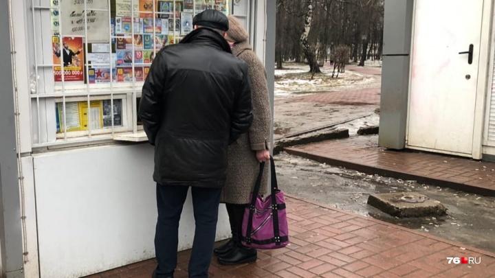 «Держусь, но снова срываюсь»: ярославцы атаковали киоски с лотерейными билетами