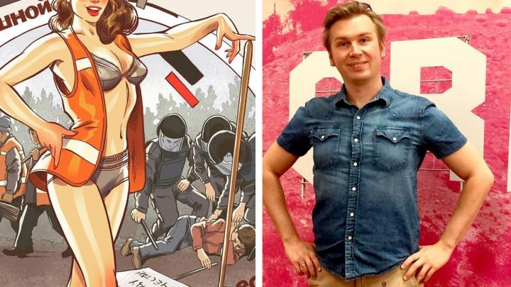 «Презираю»: рыбинский художник, переехавший в США, высказался по поводу задержанияПавла Устинова