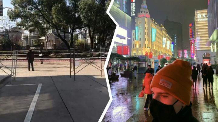 «Не разрешают выходить даже за продуктами»: новосибирец застрял в закрытом городе в Китае