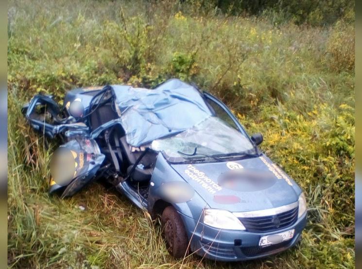 В начале недели расплющенную машину увидели на «пьяной» дороге<br>