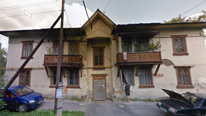 Мэрия признала дом на Вторчермете аварийным. Его снесут и построят на его месте многоэтажку