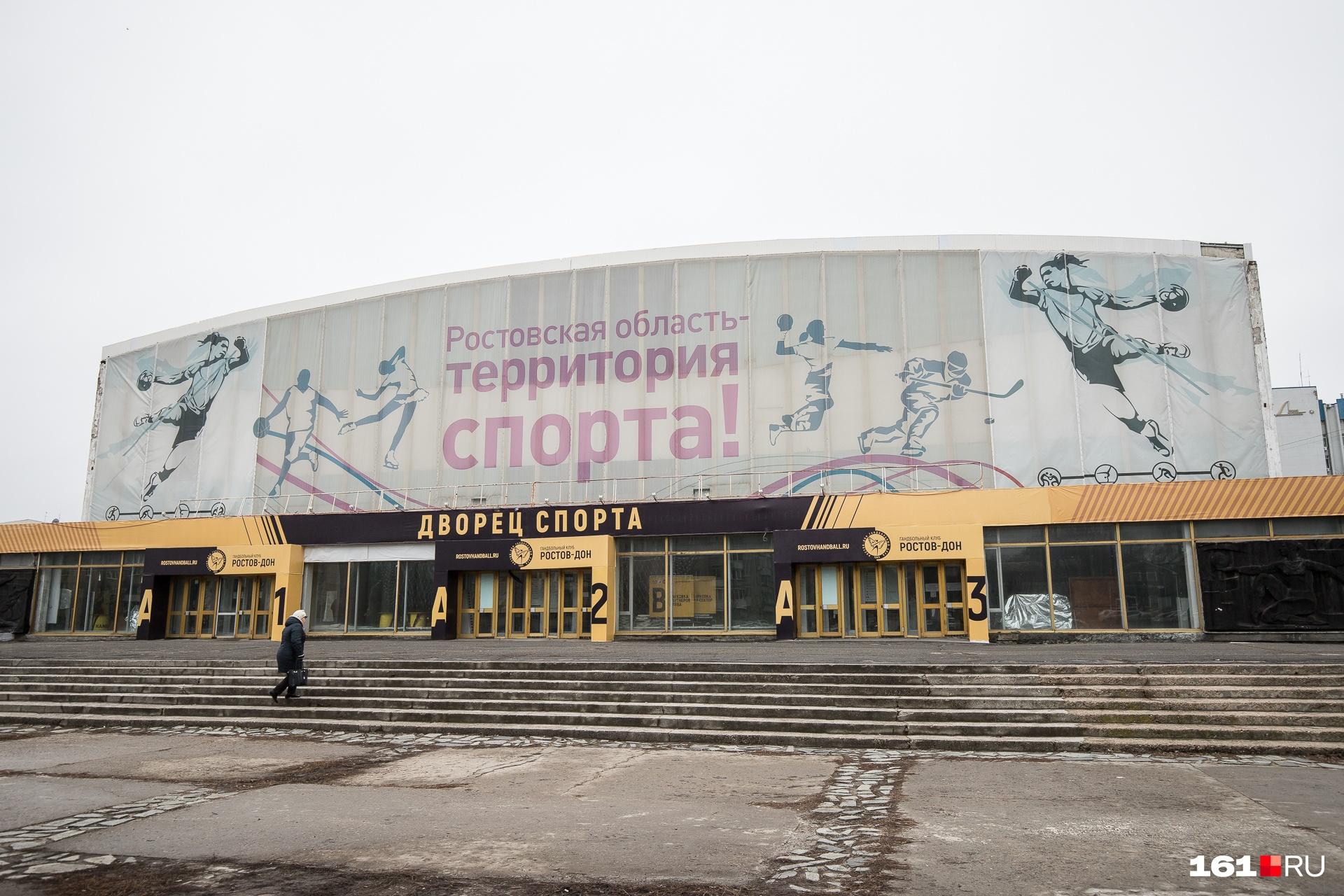 Дворец спорта планируют открыть к 2022 году