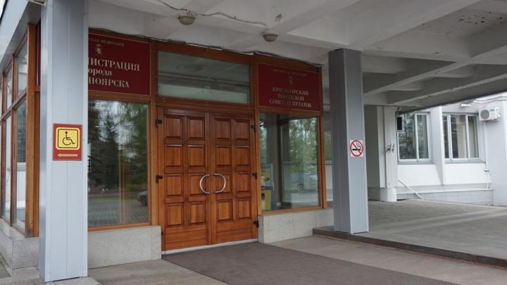 Депутаты горсовета отказались досрочно лишать полномочий 17 человек
