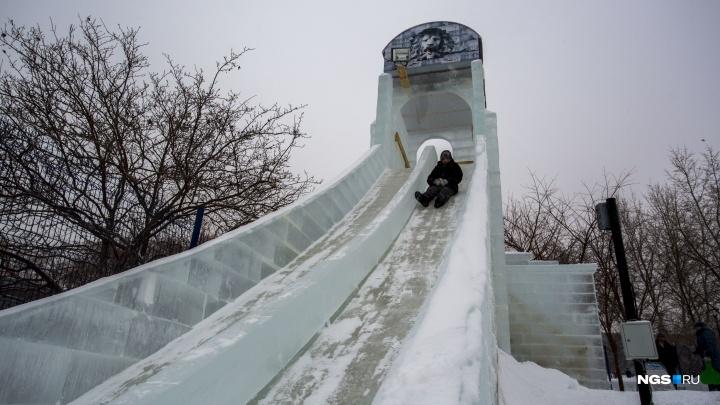 Тест-драйв самых крутых ледяных горок Новосибирска (на них визжат даже взрослые)