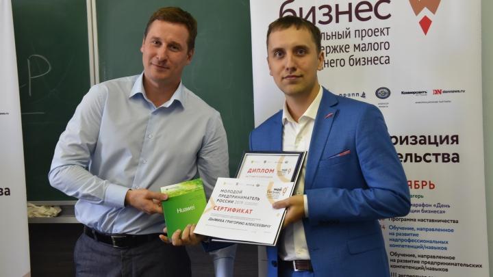 Успеть за 100 дней: в Ростовской области реализуют проект «Популяризация предпринимательства»