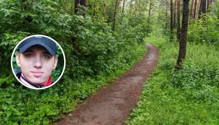 В Балатовском парке нашли погибшим пермяка, пропавшего две недели назад