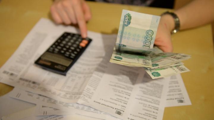 """До 2025 года уральские дома """"поумнеют"""" и жители перестанут переплачивать за коммуналку"""