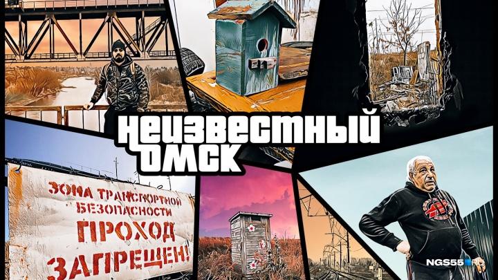 Русская тоска на Учхозной: новый мост, старый мост и разрушенные дачи
