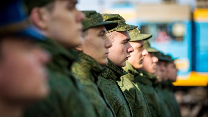 Военкомат заберёт девятерых новосибирцев для умной службы в армии