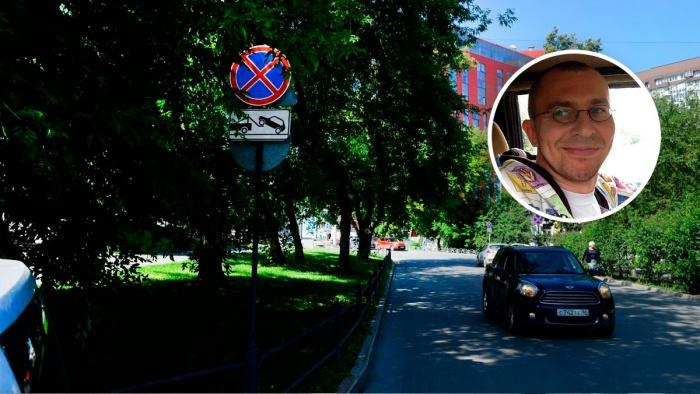 Андрей считает Шейнкмана, 9 проклятым местом для парковки. Здесь повсюду установлены запрещающие знаки