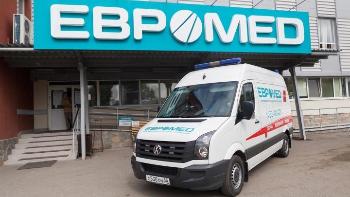 В Омске открылся первый частный центр паллиативной помощи