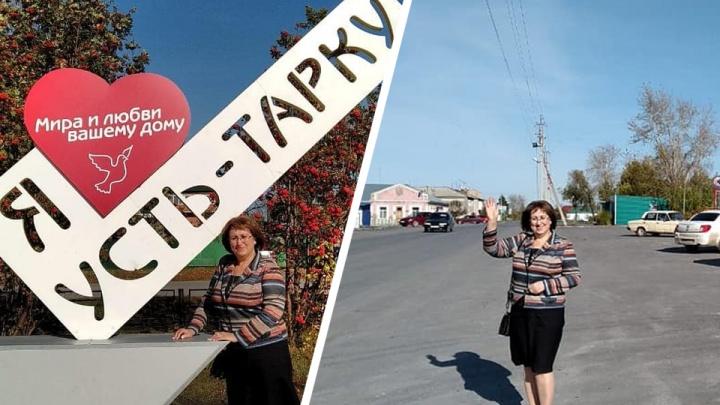 Депутат Госдумы сравнила село в Новосибирской области с Рублёвкой