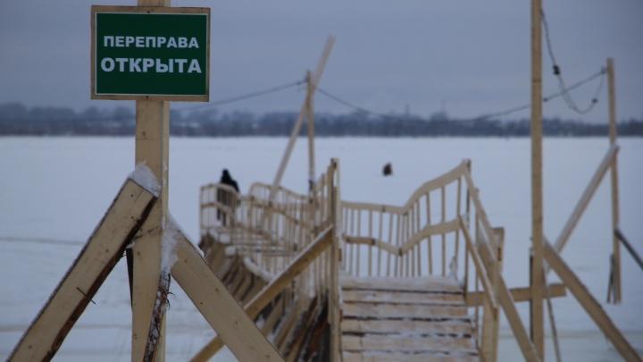 «Соответствует нормам»: в Архангельске открыли переправу на Кегостров