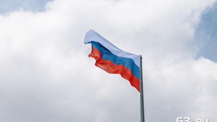 В Самаре раздадут80 000 ленточек-триколоров в честь Дня российского флага