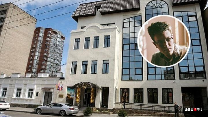 Искусствовед из Петербурга пожаловался в Минкульт на уловки при продаже билетов в ростовском музее