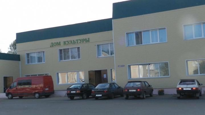 «В связи с утратой доверия»: директора Дворца культуры на Южном Урале уволили за взятку