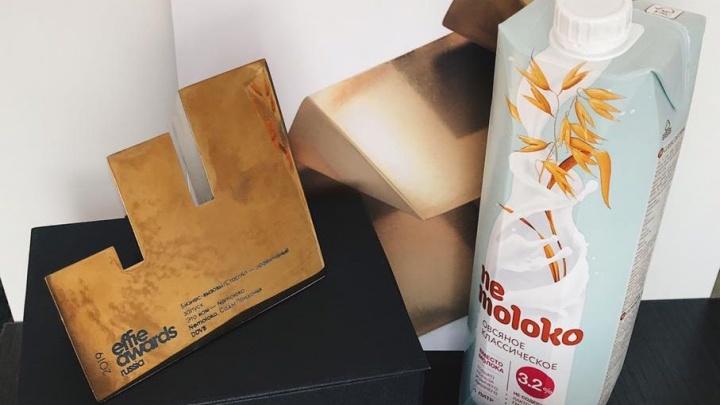 Nemoloko получил самую престижную награду в мире маркетинга