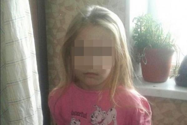 Объявление с фото девочки было опубликовано в полдень и провисело всего полтора часа, затем его заблокировали
