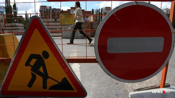 В Уфе на три года перекроют улицу Комсомольскую