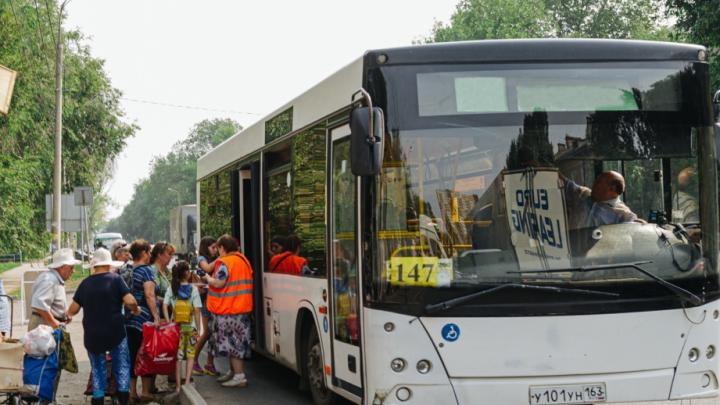 «Самара Авто Газ» отчитался по итогам дачных перевозок