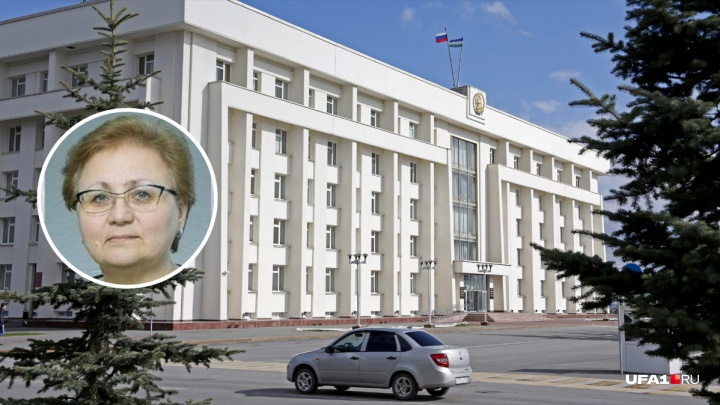 Это официально: кресло министра экономического развития Башкирии заняла его заместитель