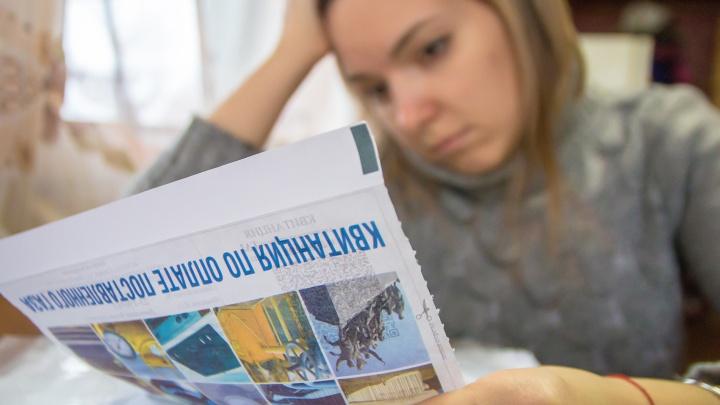 Что нас ждёт в июле: в России повысили «коммуналку» и разрешили не платить ипотеку