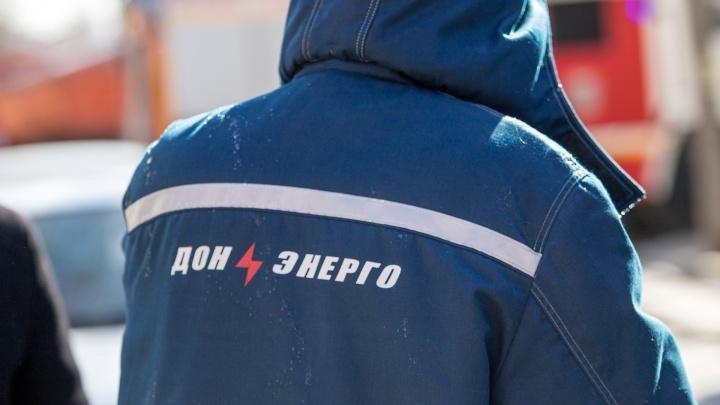 В Ростове электричество отключат в сотнях домов на Северном, Западном, в центре и Нахичевани