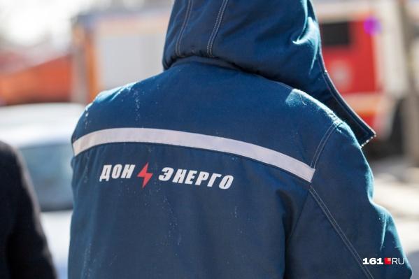 Жителям Ростова не привыкать к отключениям света