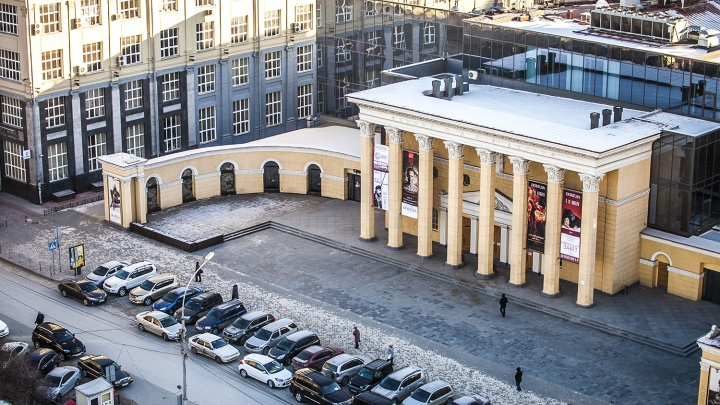 Московский видеоблогер сравнил Новосибирск с бывшей столицей США