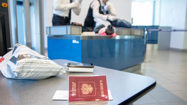 Должники не отдыхают: 54 тысячи самарцев не смогут вылететь за границу в июне