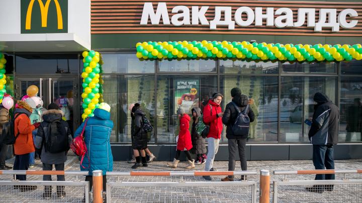 «Макдоналдс» на Волочаевской наконец открыли