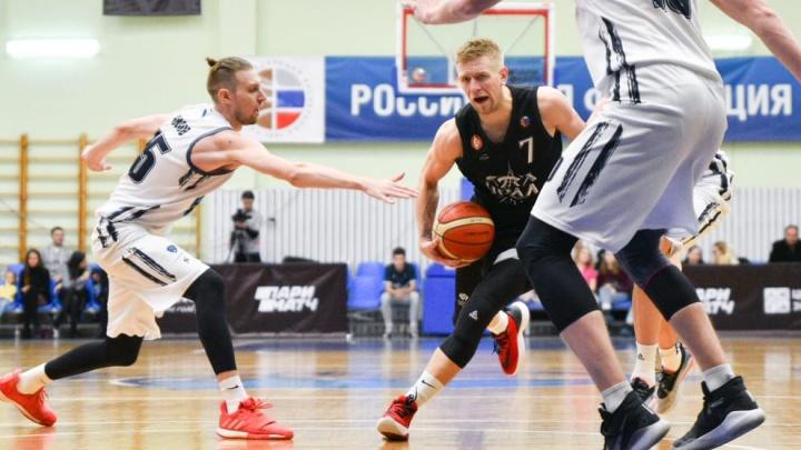 Капитан баскетбольного «Урала» получил серьезную травму в матче с лидером чемпионата Суперлиги