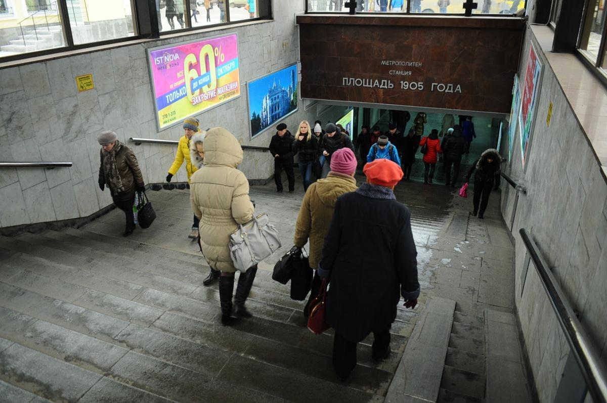 В 2018 году метрополитен Екатеринбурга перевез меньше пассажиров, несмотря на проведение в городе чемпионата мира по футболу