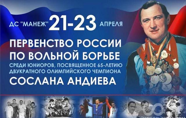 Уфимец стал победителем Первенства России по вольной борьбе