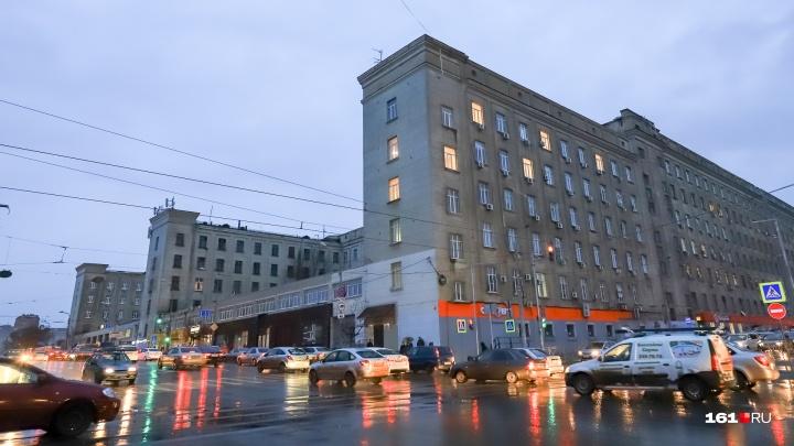 Захватите зонты: какой будет погода в выходные в Ростове