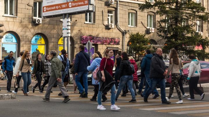 Город пожилых: аналитики назвали средний возраст новосибирцев
