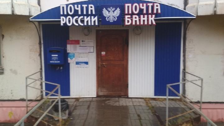 В отделениях «Почты России» не выдают посылки без электронной подписи. Так ли это?