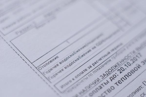 Инвалидамкомпенсируется до 50 процентов платы за коммунальные услуги