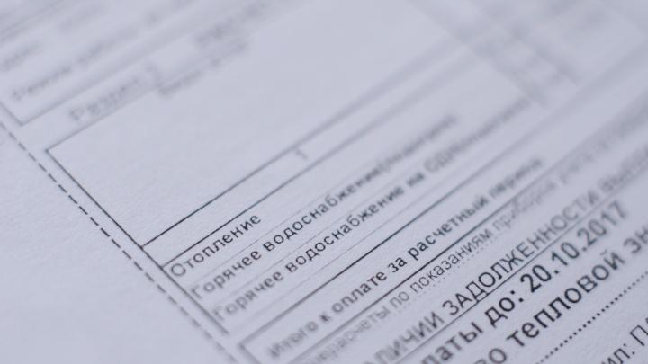 Архангельского инвалида лишили соцподдержки за несуществующие долги
