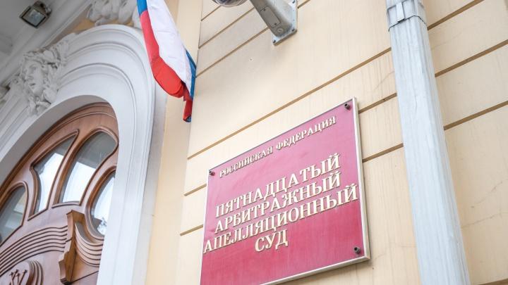Путин назначил в Ростовской области нового судью и председателей