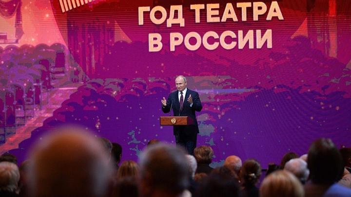 Это же Путин сказал: в Ярославской области чиновники бросились развивать театр