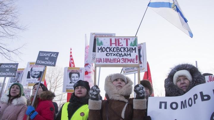 «Не отстоим Шиес — потеряем север»: следим онлайн за «антимусорными» протестами в Поморье
